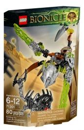 Кетар НОВИНКА LEGO Bionicle (Биониклы)