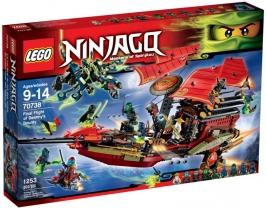 Корабль Дар Судьбы Решающая битва LEGO Ninjago (Ниндзяго)