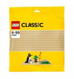 Строительная пластина желтого цвета LEGO Classic (Классик)