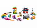 Набор кубиков для свободного конструирования НОВИНКА